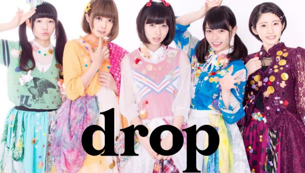 drop_rtt