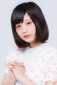 koyamahina