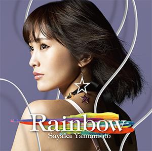 yamamotoaya1