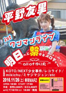 yurimaru1126