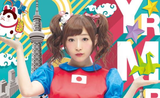 yurimaru3