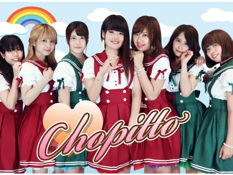 chopitto