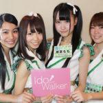 kawagoe11
