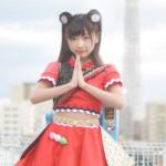 yurimaru