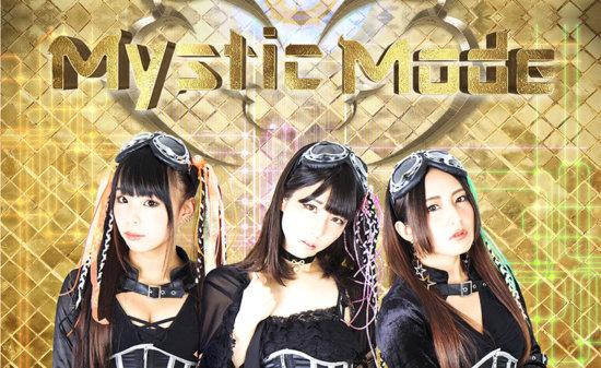 mysticmode