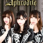 Aphrodite_height
