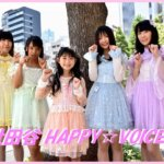 世田谷HAPPY☆VOICE1500