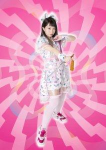misako_8bit