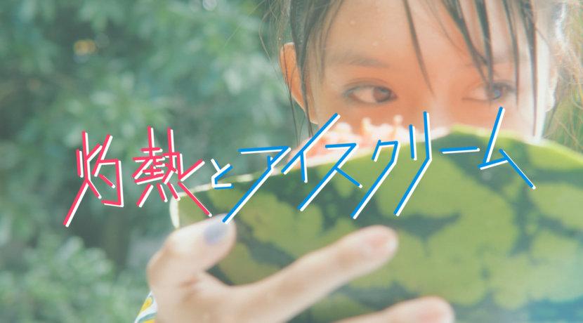 MV_photo