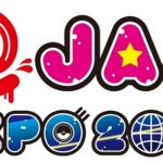 @JAMEXPO2019_logo_L