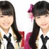 『LOVE berry vol.4』 HKT48の仲良しコンビ「なこみく(矢吹奈子&田中美久)」が表紙初登場!